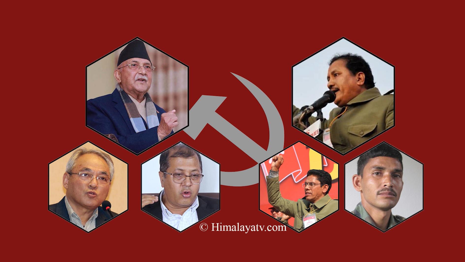 सरकार–विप्लव समूह वार्ता : कांग्रेस र प्रचण्ड–नेपाल समूहको आयो यस्तो प्रतिक्रिया (भिडियो रिपोर्टसहित)